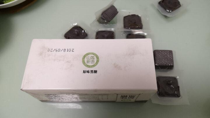 山茶新语 原味黑糖 古法黑糖块 女性茶姨妈茶 10块装 200g 晒单图