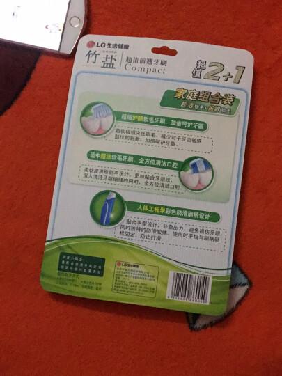 LG竹盐 炫黑密柔 牙刷 (进口黑珍珠粉炫黑软毛 呵护牙龈)(颜色随机发送) 晒单图