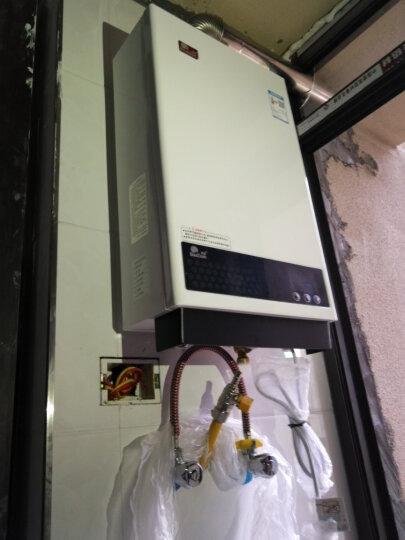红日(RedSun) 侧吸油烟机燃气灶热水器消毒柜 701+E003C+12DB+H92(J) 烟灶热消超值四件套 天然气 晒单图