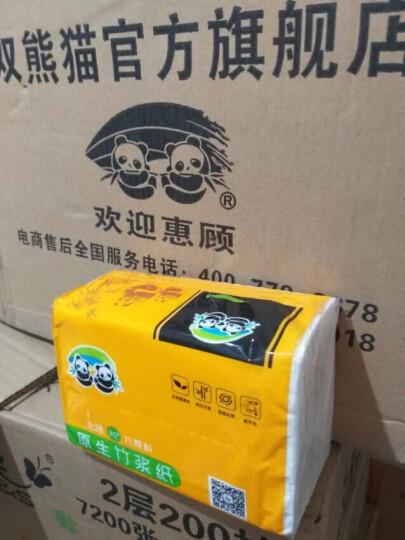 双熊 猫造 新款抽纸巾 面纸巾 本色竹浆纸抽纸24包面巾纸整箱家用家庭装餐巾纸 晒单图