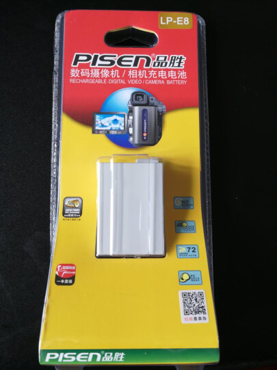 品胜LP-E8佳能EOS700D 600D 650D 550D X5单反相机电池 晒单图