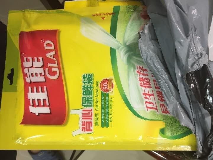 佳能(Glad)背心袋大号保鲜袋40个 抽取式 一次性PE食品袋 晒单图
