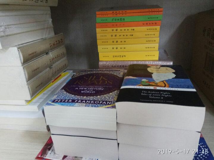 欧洲文明史/汉译世界学术名著丛书 晒单图