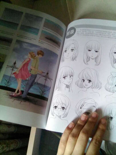 超级漫画素描技法:零基础学漫画篇(升级版 附光盘) 晒单图