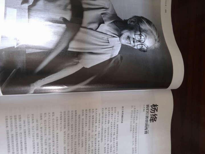 三联生活周刊(2016年第23期杨绛) 晒单图