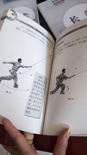 第三套国际武术竞赛套路:棍术 晒单图
