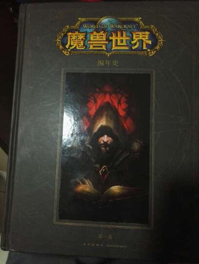 包邮 魔兽世界编年史第一卷 魔兽世界 小说 魔兽世界官方小说 魔兽世界 书籍 晒单图
