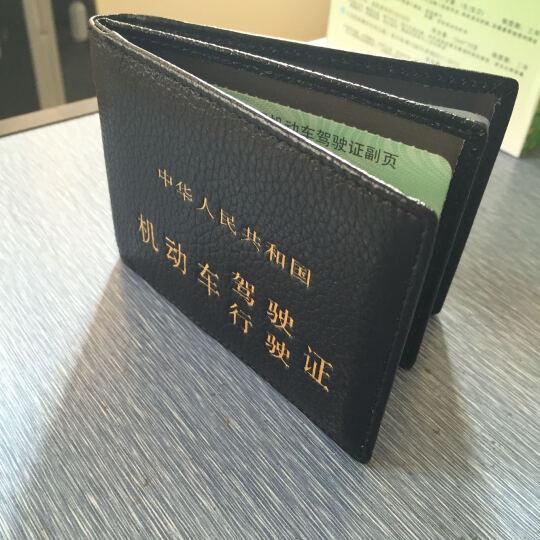 PLAYBOY花花公子机动车驾驶证皮套行驶证套证件本卡包驾照夹C1行车证男女士真皮薄黑啡红 红色 晒单图