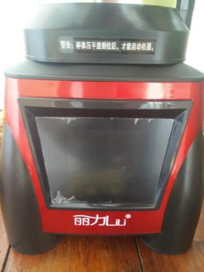 丽力加热破壁料理机 家用全营养辅食机搅拌机豆浆机养生机 樱花粉 晒单图