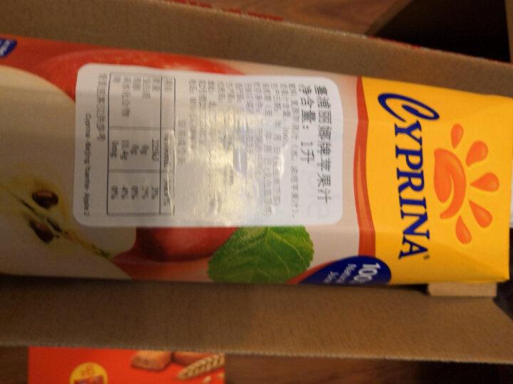 地中海塞浦路斯进口 塞浦丽娜(Cyprina)苹果汁100%纯果汁 1L*4瓶 果汁饮料 整箱 晒单图