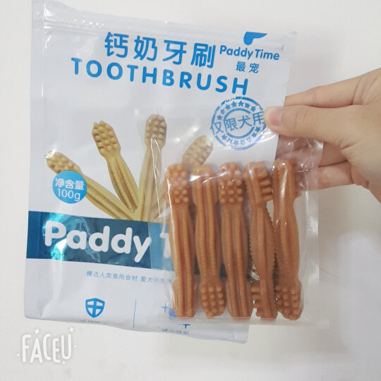 最宠(PaddyTime) 狗零食 洁齿除口臭磨牙咬胶 幼犬用钙奶牙刷100g 晒单图