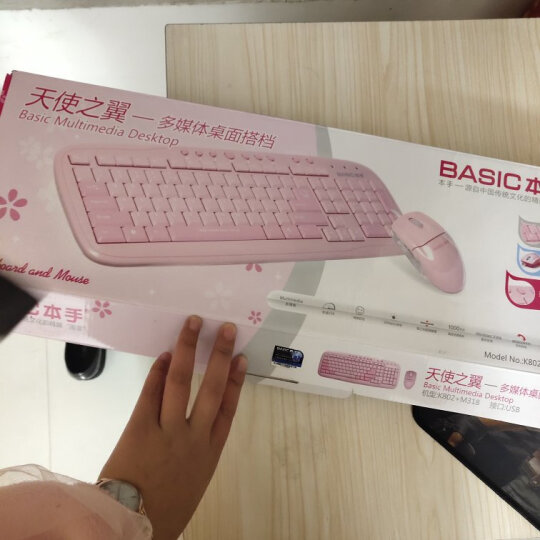 本手 天使之翼粉红 粉白 可爱女生粉红鼠键套装 粉色Kitty猫系列键盘鼠标 天使粉红套装 晒单图