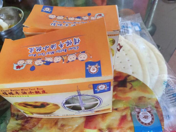 展艺 【巧厨烘焙】葡式蛋挞盒 月饼包装盒 点心饼干方纸盒包装 6粒装 晒单图
