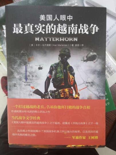 美国人眼中*真实的越南战争 文学 书籍 晒单图
