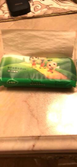 小宝贝 抽纸 全家共享系列婴儿纸巾 整箱装卫生纸 软抽餐巾纸 抽取式面巾纸 小方抽40抽*20包 晒单图
