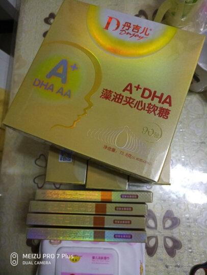 丹吉儿 A+DHA藻油夹心型凝胶糖果 90粒 海藻油DHA AA营养 晒单图