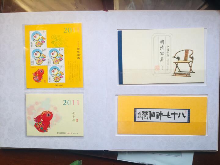 【北方辰睿】2004-2015三轮生肖小本 2012龙年生肖邮票三轮龙小本 晒单图