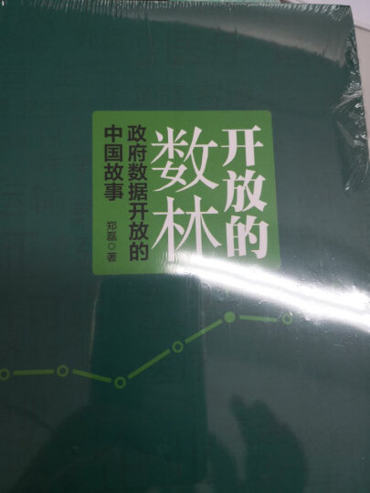虎部队:国民党抗日王牌七十四军 晒单图