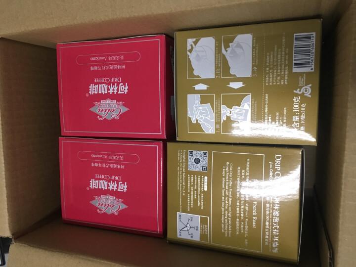 柯林(Colin) 柯林咖啡 挂耳咖啡 现磨纯黑咖啡粉 手冲滤挂式浓香咖啡豆现磨 美式原味 1盒装(买一发二) 晒单图