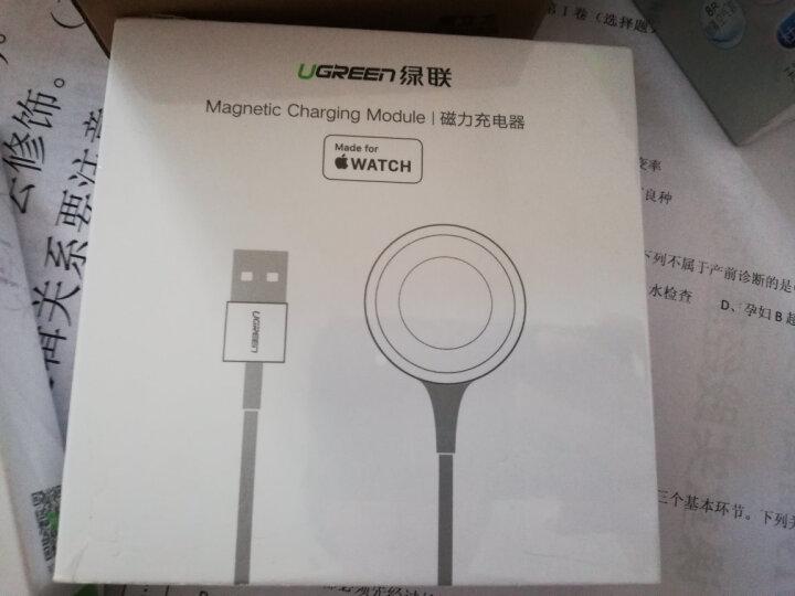 绿联 苹果MFi认证 苹果手表充电器 USB磁力充 apple watch配件无线充电数据线 通用iwatch4/3/2/1代 1米50518 晒单图