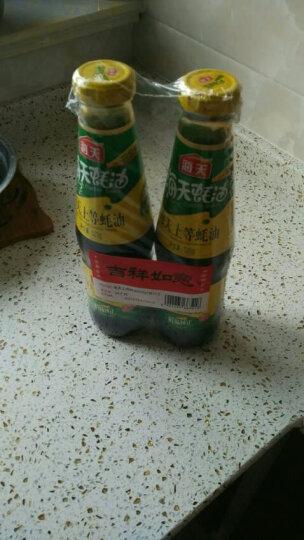 海天 上等蚝油 替代鸡精味精火锅蘸料520g*2 晒单图