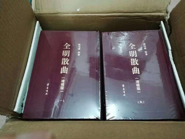 中国神话史 晒单图