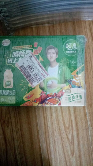 娃哈哈 乳酸菌100ml*32瓶/整箱 儿童牛奶营养酸奶饮品含乳饮料 100ml*32瓶/整箱 晒单图