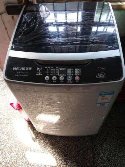 美菱(MeiLing) XQB75-2775 7.5公斤 波轮全自动洗衣机 预约洗衣  晒单图