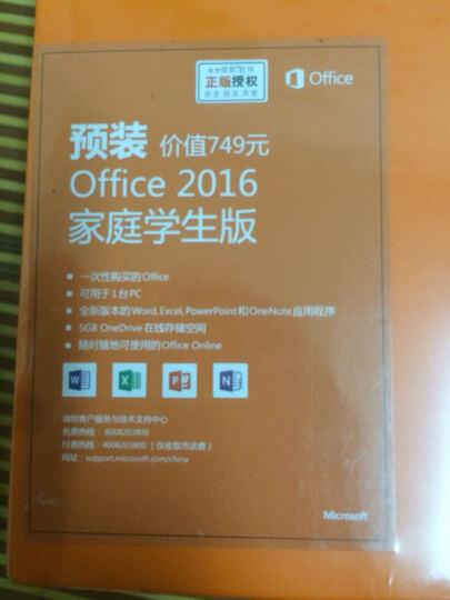 联想 Miix5 尊享版二合一平板电脑12.2英寸(i5-6200U 8G内存/256G/Win10 内含键盘/触控笔/Office)闪电银 晒单图
