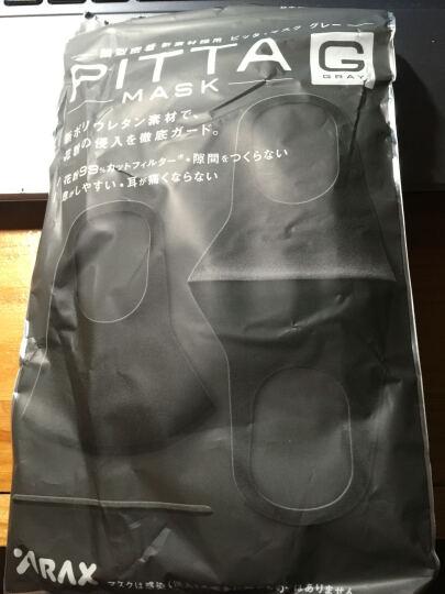 PITTA MASK 日本口罩防雾霾花粉 3枚/袋 pm2.5 可水洗口罩 黑灰色*1 晒单图
