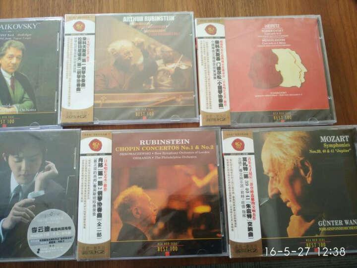 61柴科夫斯基拉赫玛尼诺夫钢琴协奏(CD) 晒单图