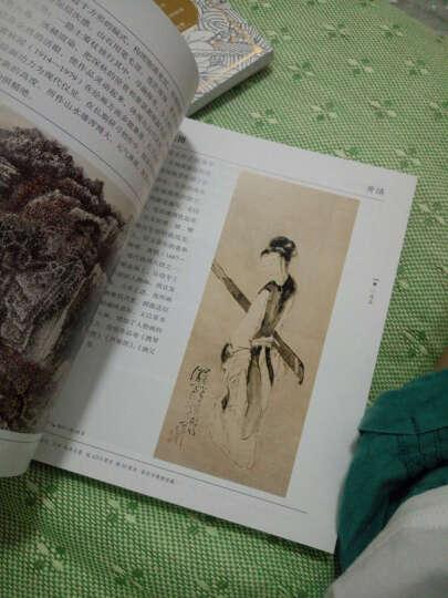 看懂中国画第一本书 晒单图