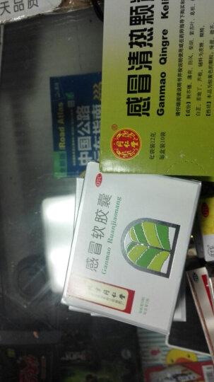 同仁堂 感冒软胶囊 0.45g*10s*2板 晒单图