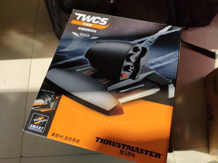 图马思特(THRUSTMASTER)模拟飞行节流阀控制器 晒单图