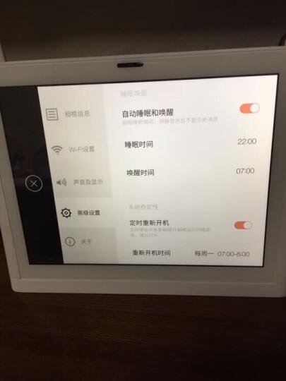 微信相框W-M2 腾讯官方出品电子相册 9.7英寸2k高清触屏 摄像头视频通话 小程序互联广告机 16G智能数码相框 晒单图