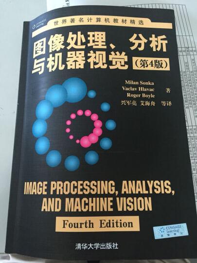 包邮 图像处理、分析与机器视觉(第4版)世界著名计算机教材精选 人工智能 信号处理 人工籍 晒单图