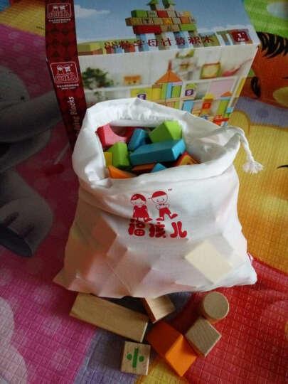 儿童积木玩具套装男孩女孩玩具0至1-2到3周岁半婴幼儿数字字母认知幼儿园宝宝早教启蒙拼装生日礼物 88粒数字字母积木-彩盒装 晒单图