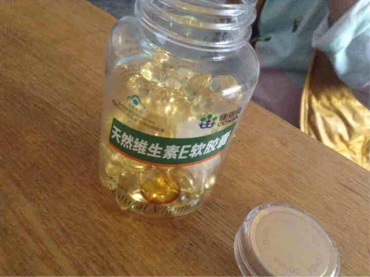 康恩贝 【送VC】 天然维生素E软胶囊 维E胶囊 VE 维生素E 2瓶装 晒单图