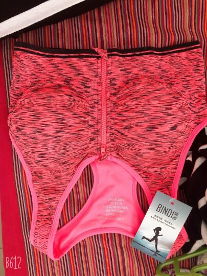 宾迪 夏季高强度运动文胸前拉链无钢圈运动内衣女跑步防震瑜伽健身内衣胸衣透气运动背心女胸罩 内衣+裙裤 玫红 M-L 晒单图