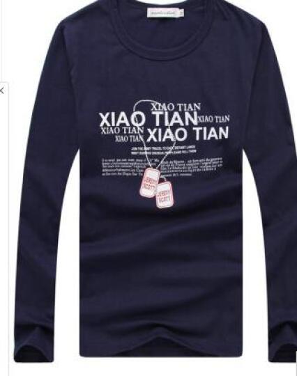 诺伦迪尔 韩版个性春秋潮男装长袖衬衣打底短T恤男士加大码T恤圆领秋衣 T18 白色 XXL 项链灰色加绒 XL 晒单图