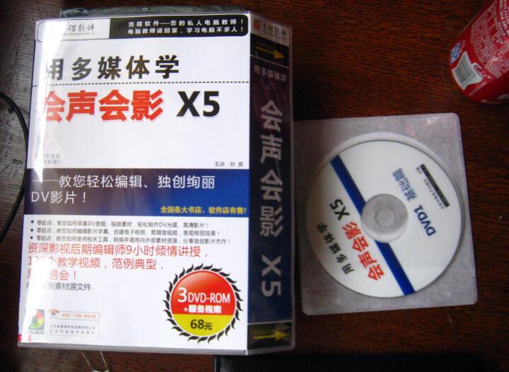 用多媒体学3ds Max 2012(简体中文版)(3DVD-ROM+服务指南手册) 晒单图