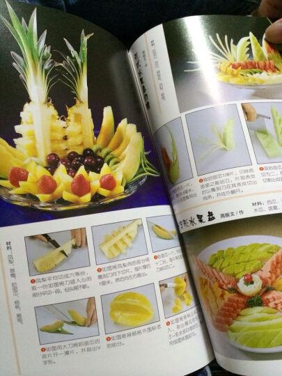 创意蔬果切雕:加量升级版:围边与果盘 晒单图
