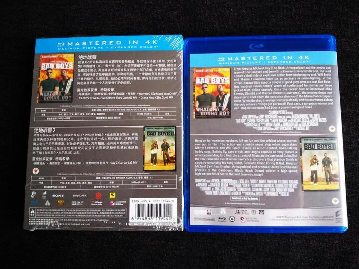 第九区(蓝光碟 BD50)(京东专卖) 晒单图