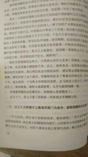 唐浩明:张之洞(套装上中下册) 晒单图