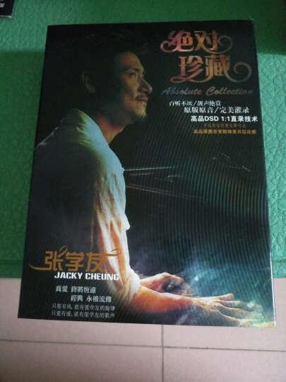 张学友情歌典藏(8CD) 晒单图