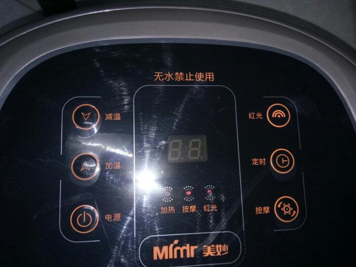 美妙(Mimir)JD-618全自动按摩足浴盆洗脚盆泡脚盆泡脚桶 晒单图