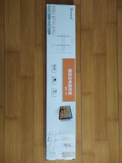 Brateck(32-60英寸)电视挂架 电视架 电视支架 电视机壁挂架 通用液晶小米夏普海信飞利浦40/43/50/55 X52 晒单图