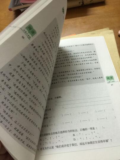 小学生开心作文课本橙色版 六年级/103家教育机构指定作文培训教材(建议暑期、秋季使用) 晒单图