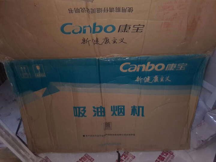 康宝(Canbo) 抽油烟机灶具套装 欧式 吸油烟机免拆洗 抽油烟机自动清洗套装 天然气 CXW-280-A88R+BE11 晒单图