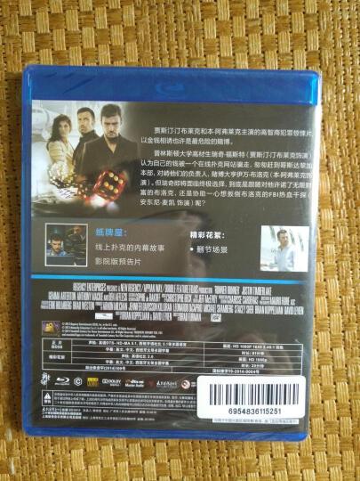 逆转王牌(蓝光碟 BD50)(京东专卖) 晒单图